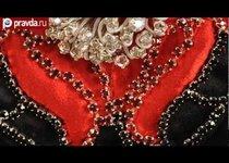 Платье за 18 миллионов долларов