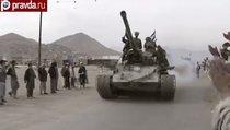 """""""Война в Йемене — это очень надолго"""""""