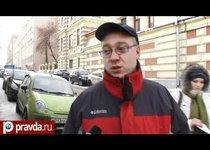 Новый глава ГИБДД Москвы