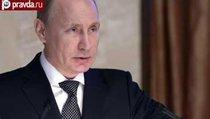Владимир Путин: России угрожает Майдан