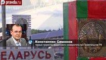 Белоруссия поможет Украине обойти российский закон