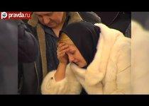 Москва простилась с расстрелянными на Ленинградке полицейскими