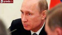 Россия не будет отвечать на санкции
