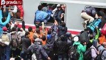 """""""Молчание Европы"""": мигранты берут Старый Свет силой"""