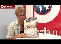 Наташа Васильева-Халл: люди платят за картинку