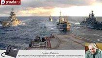 ВМФ России вернётся в Сирию?