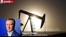 Нефть по 140$ — это реально?