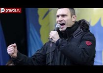 Кличко бросил перчатки на Майдан