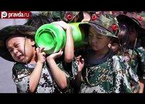 Китайцы учат детей воевать