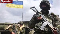 "На Украине на призывников устроили ""сафари"""