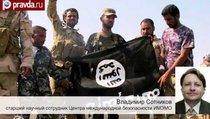 """""""Против ИГИЛ надо воевать всем миром"""""""