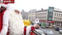Русские новогодние традиции, поражающие Запад