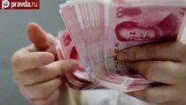 Зачем Китай девальвировал юань