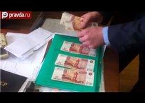 Гаишник не взял 45 миллионов рублей