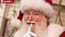 Дед Мороз и Санта Клаус: битва волшебников
