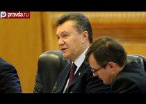 Россия спасёт Януковича?