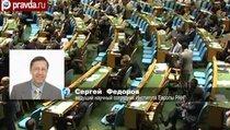 Франция и Великобритания хотят отменить право вето в Совбезе ООН