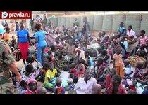 Бойня в Южном Судане