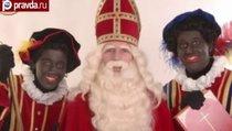 Дед Морозы мира: кто поздравлял японцев, голландцев и монголов
