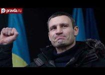 Кличко ждёт Януковича на ринге