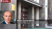 Жители Донбасса получат российские паспорта?