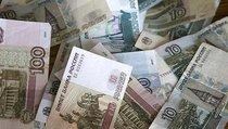 Как наполнить экономику деньгами