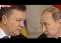 Янукович обманет Путина?