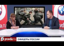 Офицеры России