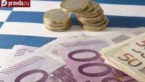 Греция будет бороться против антироссийских санкций