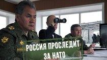 Что Россия сделает с Шестым флотом США в Черном море