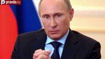 Владимир Путин выступит в ООН