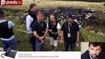 Украина гонит ОБСЕ из Донецка