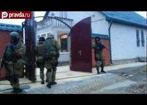 """Спецназ штурмовал """"религиозных"""" фальшивомонетчиков"""