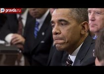 Как Путин Обаму обидел
