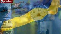 """США """"обогреют"""" Украину"""