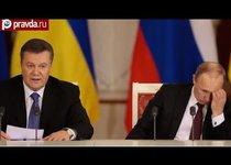 Россия заплатит за евроинтеграцию Украины?
