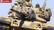 Турция готова к войне с ИГИЛ