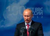 Президент России поздравил ВВС РФ со столетием
