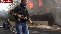 Чем уничтожают Донецк