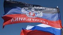 Донбасс получит российский паспорт?