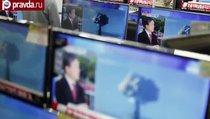 КНДР грозит Южной Корее ядерным ответом