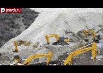 В Тибете оползень накрыл шахтёров