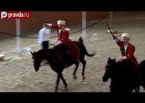 Русские казаки покоряют Европу