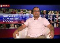 Рецепт для России от Константина Бакулева