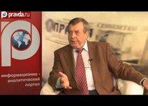 "Геннадий Селезнёв: Зюганов свернул ""Правду"" рупором"