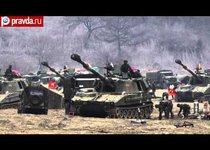 Южная Корея готовится к войне