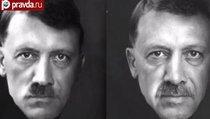 """""""Новый Гитлер"""": в Германии предсказали судьбу Эрдогана"""