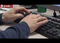 Виртуальные воины Сирии