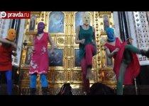 Путин пожалел Pussy Riot