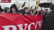 """""""Ситуация на Украине не расколет """"Русский марш"""""""